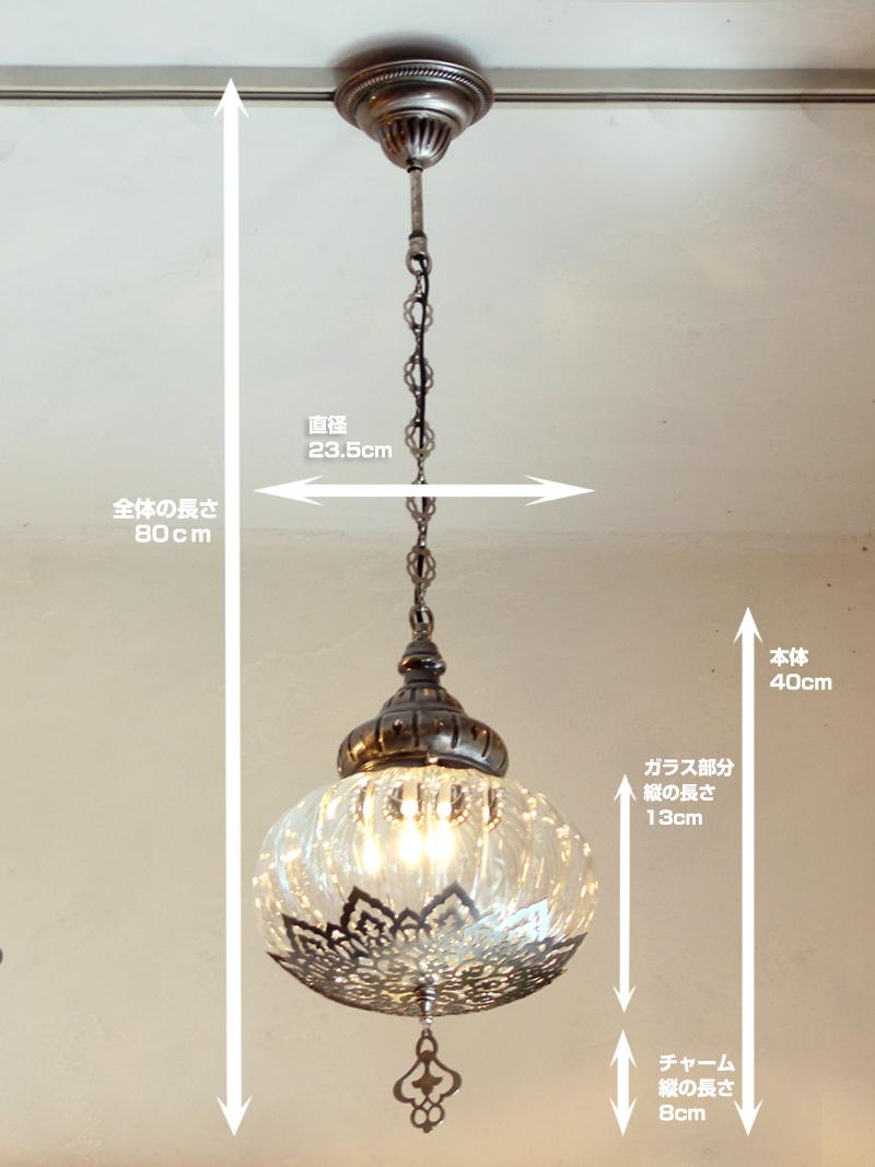 オットマンクラシックガラスシェードランプ・ペンダントライト・ペンダントランプ1灯/Ottoman Classic Traditional Turkish Lamp  lphop022