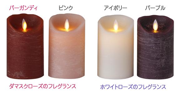 5つのカラーと2つの香り