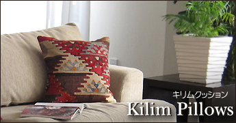 ��KILIM PILLOWS�ۥ���९�å����